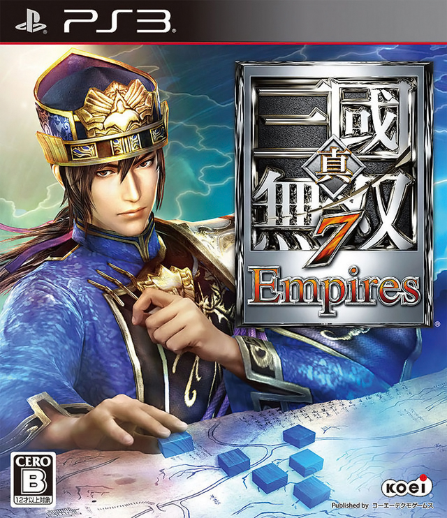 Warriors Orochi 3 Ultimate Vs Dynasty Warriors 8 Xtreme Legends: DW8E_JP_Cover.jpg