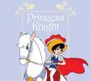 Princess Knight (TV)