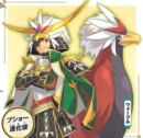 Pokemon Conquest - Masamune 2.png