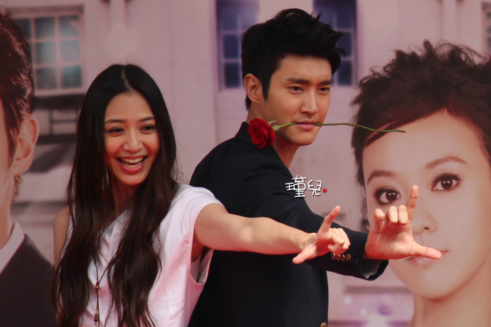 Choi Siwon S-17,My Handsome Robot