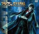 Black Jack Final (OVA)