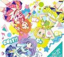 "TV Anime ""Aikatsu!"" 3rd Season OP/ED Themes - Du-Du-Wa DO IT!! / Good morning my dream"