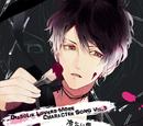 Diabolik Lovers MORE CHARACTER SONG Vol.3