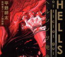 Hellsing Official Guide Book