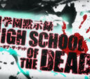 Lpazruz/Propuesta de doblaje para Highschool of the Dead