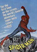Spider-Man (Película de 1977)