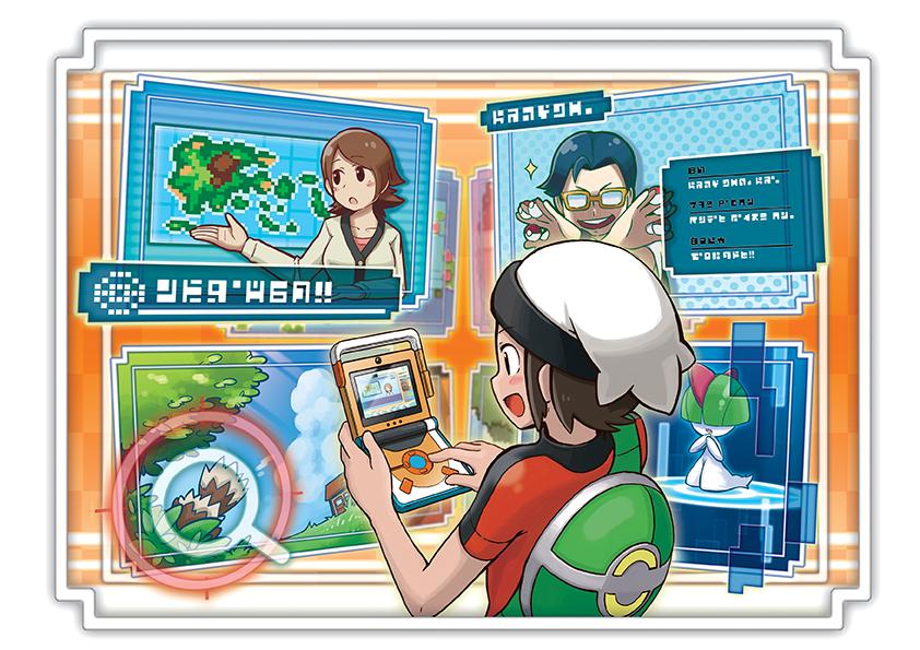 Pokemon Rubi Omega y Zafiro Alfa - Página 4 Artwork_Pok%C3%A9mon_MultiNav