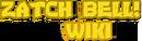 Logo Zatch Bell.png