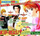 Skip Beat! Character Popularity Poll