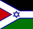 Judea (World War Z)