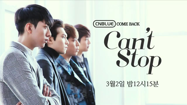 640x360xcnblue-cant-stop1.jpg.pagespeed.ic.P9BuUF3II0