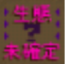 MH4-Frenzy Quest Icon.png