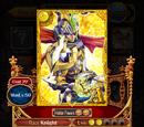 Gaius the Knight (Thunder)