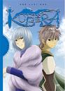 Kubera book 5.png