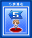 5 Point Move Card.png