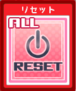 All Reset Card.png