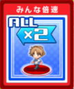 All Twice Multiplier Move Card.png