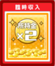 Double Cost Card.png