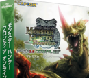 Monster Hunter Frontier Saison 2.0