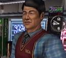 Shikai Jin