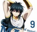 Magi Vol.19