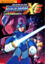 MMX6 Guidebook.png