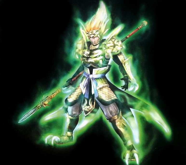 Warriors Orochi 4 Facial Expression: Ma Chao Concept (DWSF).png
