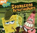 SpongeBob DetectivePants: The Case of the Missing Spatula (book)