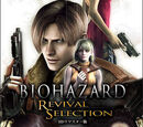 Biohazard Revival Selection