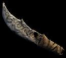 Нож туземцев