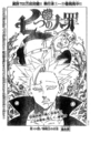 Chapter104.png