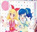 Aikatsu! Franchise DVD and BD Releases/1st Season/BD BOX
