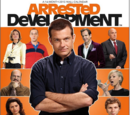 Arrested Development 2015 wall calendar