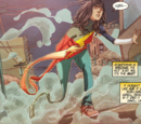 Ms. Marvel Vol 3 2/Images