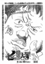 Chapter105.png