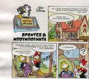 Histoire de Manuela Razzi
