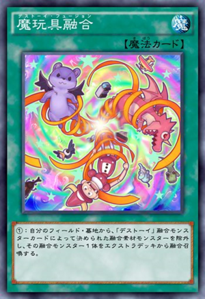 Possibly one of the most anticipated Arc V episodes? NEW CARDS! :D 300px-FrightfurFusion-JP-Anime-AV