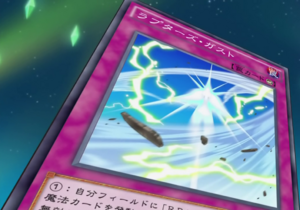 Possibly one of the most anticipated Arc V episodes? NEW CARDS! :D 300px-RaptorsGust-JP-Anime-AV