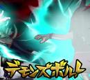 Demon's Bolt