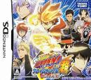 Katekyō Hitman Reborn! Flame Rumble Hyper - Moeyo Mirai