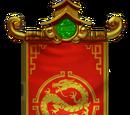 Panteão Chinês