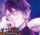 Diabolik Lovers Do-S Vampire Vol.5 Reiji Sakamaki