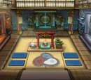 Dojo Courtyard