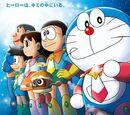 Doraemon: Nobita's Space Heroes