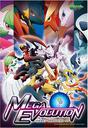 Mega Evolution Special.png