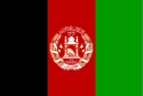 600px-Flag of Afghanistan.png