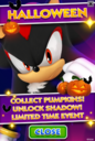 Sonic Jump Fever - Halloween Event Poster.png