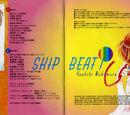 Skip Beat! Drama CD
