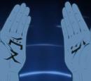 Hati yang Tersembunyi (episode)