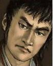 Goemon Ishikawa (NARPD).jpg
